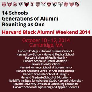 HarvardbanflatJ